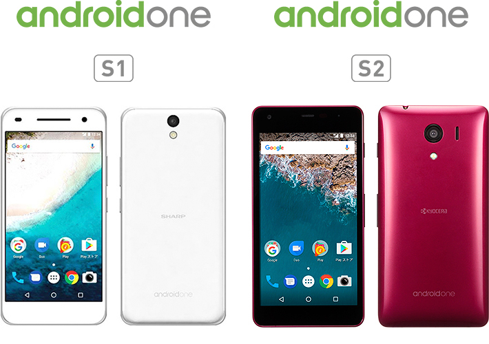 AndroidOne.jpg