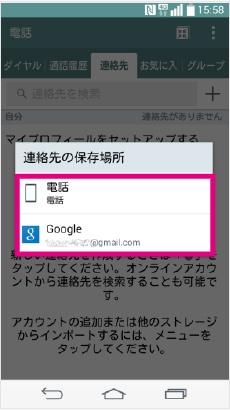 index_img_lgg3b_4-2.jpg
