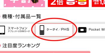 2台持ち.png