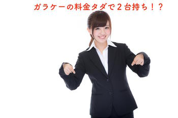 YUKA863_korekore15202501_TP_V.jpg