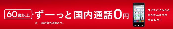 banner_cp.jpg