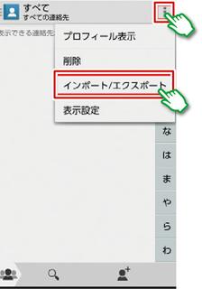 c1_step2_img-thumbnail2-2.jpg