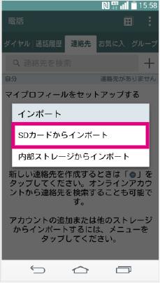index_img_lgg3b_3-2.jpg