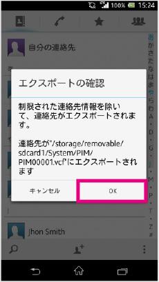 index_img_xperia_5-2.jpg